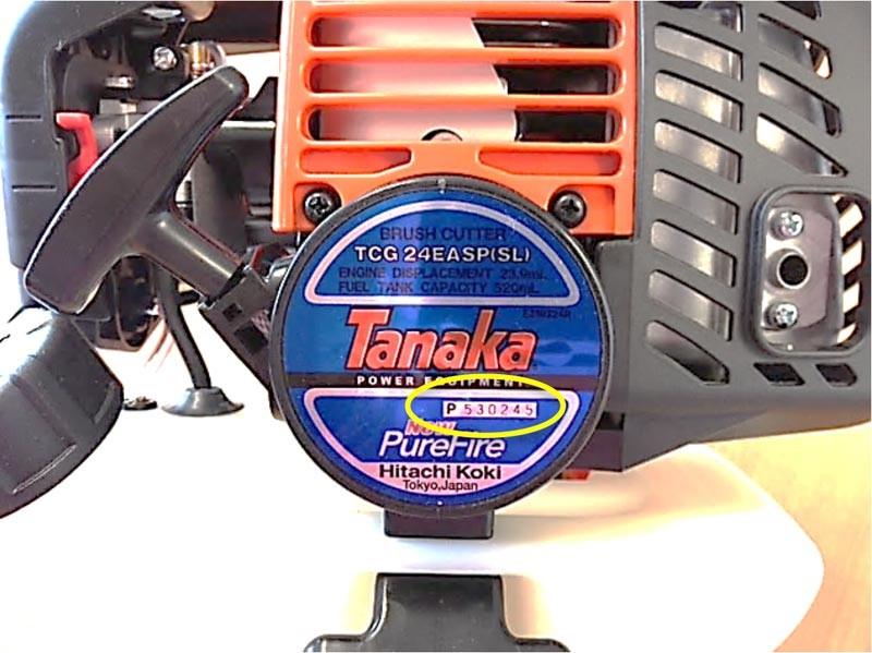 Tanaka Power Tool