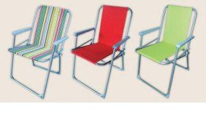 B&Q Blooma Moon Chair